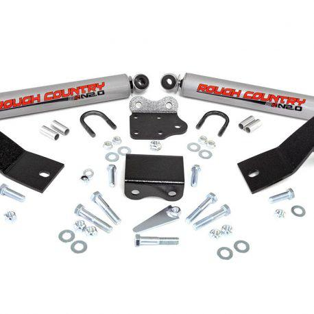 steering-stabilizer_87495n2-base-v2